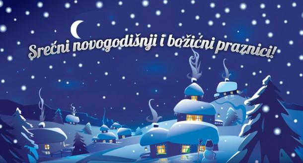 Srećni novogodišnji i božićni praznici!